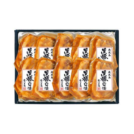 黒豚ロース味噌漬け60gセット(10個入)
